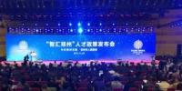 郑州本硕博买房最多补10万 郑州史上最强抢人政策发布 - 河南频道新闻