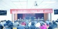 开封市局迅速贯彻落实全省国土系统研讨会精神 - 国土资源厅