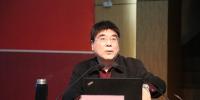 省委宣讲团来我校宣讲党的十九大精神 - 河南大学
