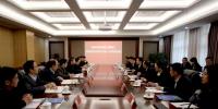 中国工商银行河南省分行党委书记、行长许杰一行来校访问(图) - 郑州大学