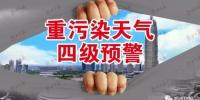 郑州以后遇这些情况可停课、调休、远程办公... - 河南一百度
