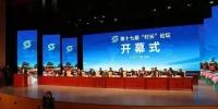 河南这19个村牛遍全国!上榜中国名村影响力排行 - 河南一百度