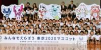 东京吉祥物候选 - 河南频道新闻