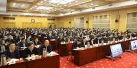 全省金融工作电视电话会议召开 谢伏瞻陈润儿出席会议 - 河南一百度