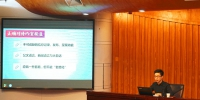 我校举办2017年第二期通讯员培训班 - 河南大学