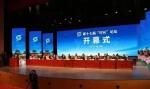 2017中国名村影响力排行榜公布,河南这19个村入选! - 河南一百度