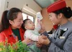 12月28日起郑州新增至成都东、温州南方向高铁 - 河南一百度