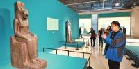 235件古埃及文物在河南省展出 - 人民政府