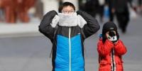 郑州气温破今冬新低!周四最高温将降至0℃,或迎初雪 - 河南一百度