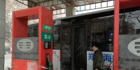郑州公交启动冰雪天气预案 增发这些车次瞅瞅有你坐的没 - 河南一百度