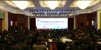 1 - 发展和改革委员会
