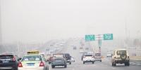 昨日大雾弥漫 今天晴天归来 - 河南一百度