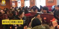郑州一学校请200多名艺考生吃牛排壮行:牛气冲天 - 河南一百度