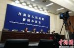 河南已建公租房115.72万套 总量全国第一 - 河南频道新闻