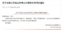注意啦!郑州公积金管理中心这几天暂停办业务 - 河南一百度