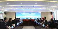 我校与郑东新区管理委员会签署共建河南大学郑州研究院合作框架协议 - 河南大学