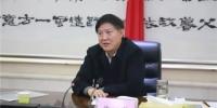 厅长、党组书记朱长青向全省国土资源系统干部职工祝贺新年 - 国土资源厅