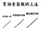 《如果国宝会说话》河南文物占三分之一 总计100集每集5分钟 - 河南频道新闻