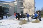 除雪进行时,温情暖校园 - 河南大学