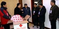 中国红十字会副会长郭长江一行赴信阳慰问困难群众 - 红十字会