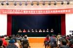 豫剧唱腔音乐创作暨祥符调陈派唱腔研修班举行 - 河南大学