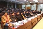省委考核组对我校领导班子和领导干部进行2017年度综合考核 - 河南大学