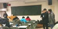 校领导检查期末考试工作 - 河南大学