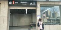 郑州地铁1号线一期工程秦岭路站A出入口今日正式开放启用 - 河南一百度