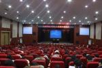 文法学院召开大学生人生观专题教育讲座 - 河南理工大学
