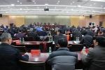 学校举行2017年度处级单位目标管理考核汇报测评会 - 河南工业大学
