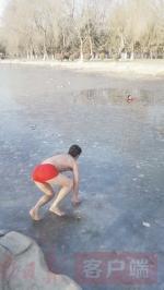 """""""红裤头""""主人叫王保华,卧冰救人的他火了网络,暖了冬天! - 河南一百度"""