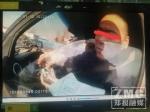 郑州一司机110条违法未处理,还说不在乎再多一条 - 河南一百度
