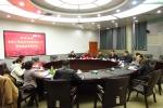 淮阴工学院党委副书记金叶玲一行来校调研 - 河南大学