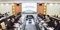 学校召开河南省高等教育教学改革研究重大项目开题报告会 - 河南理工大学