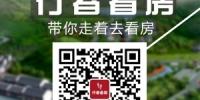 江苏淘宝店主不满被投诉奔波千里暴打河南女买家,被拘留十天 - 河南一百度