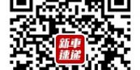 """郑州529名困难职工收到春节温暖""""礼包"""" - 河南一百度"""