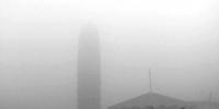 河南各地重污染天气橙色预警延长至23日 各地要高度重视污染管控 - 河南频道新闻