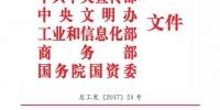 """中建七局总承包公司荣获 """"全国职工职业道德建设先进单位"""" - 总工会"""