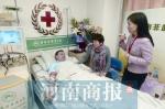 """郑州""""第一高龄""""捐献者两次捐献、救同一人:救人救到底 - 河南一百度"""