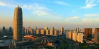 郑州去年住宅用地供应增加四成 均价小幅上涨 - 河南频道新闻