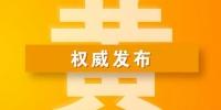 郑州发布黄色预警:新一轮污染要来了 - 河南一百度