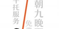【河南两会】如何对午托班进行规范管理?省政协委员、业内人士建言献策 - 河南一百度