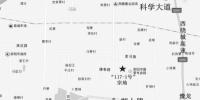 """坐标荥阳、177轮竞拍……""""郑西""""这块地每亩拍出710万 - 河南一百度"""