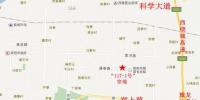"""坐标荥阳、177轮竞拍……""""郑西""""这块地每亩拍出710万元 - 河南一百度"""