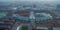 亚洲最长!郑州高校教学楼长700米似弯弓 - 河南一百度
