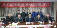 我校与中国科学院上海植物逆境生物学研究中心签约仪式举行 - 河南大学