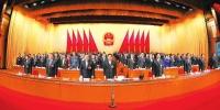 高举旗帜牢记使命 携手共绘新时代河南社会主义现代化建设新篇章 省十三届人大一次会议胜利闭幕 通过关于政府工作报告的决议等六项决议 谢伏瞻主持会议并讲话 - 人民政府
