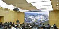 总投资1753亿!11个重大项目集中签约郑东新区 - 河南一百度
