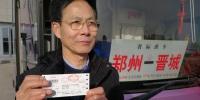 好消息!今起郑州、焦作至晋城开通城际公交,正月十五前免费坐! - 河南一百度
