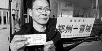 郑州、焦作至晋城开通省际公交 元宵节之前坐车不要钱 - 河南一百度